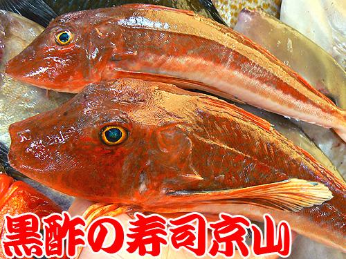 葛飾区 宅配寿司 東立石.jpg