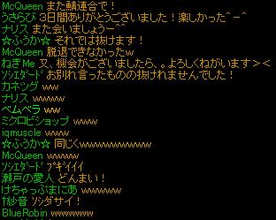 0717_ハイド_E9.png