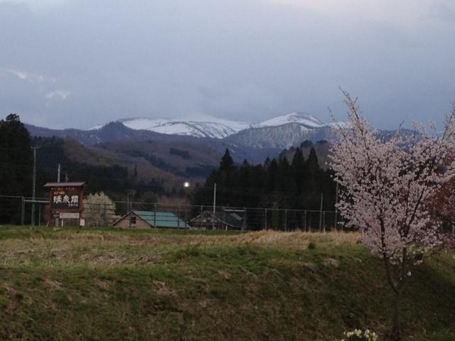 20130504栗駒山