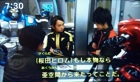 20120614字幕.JPG