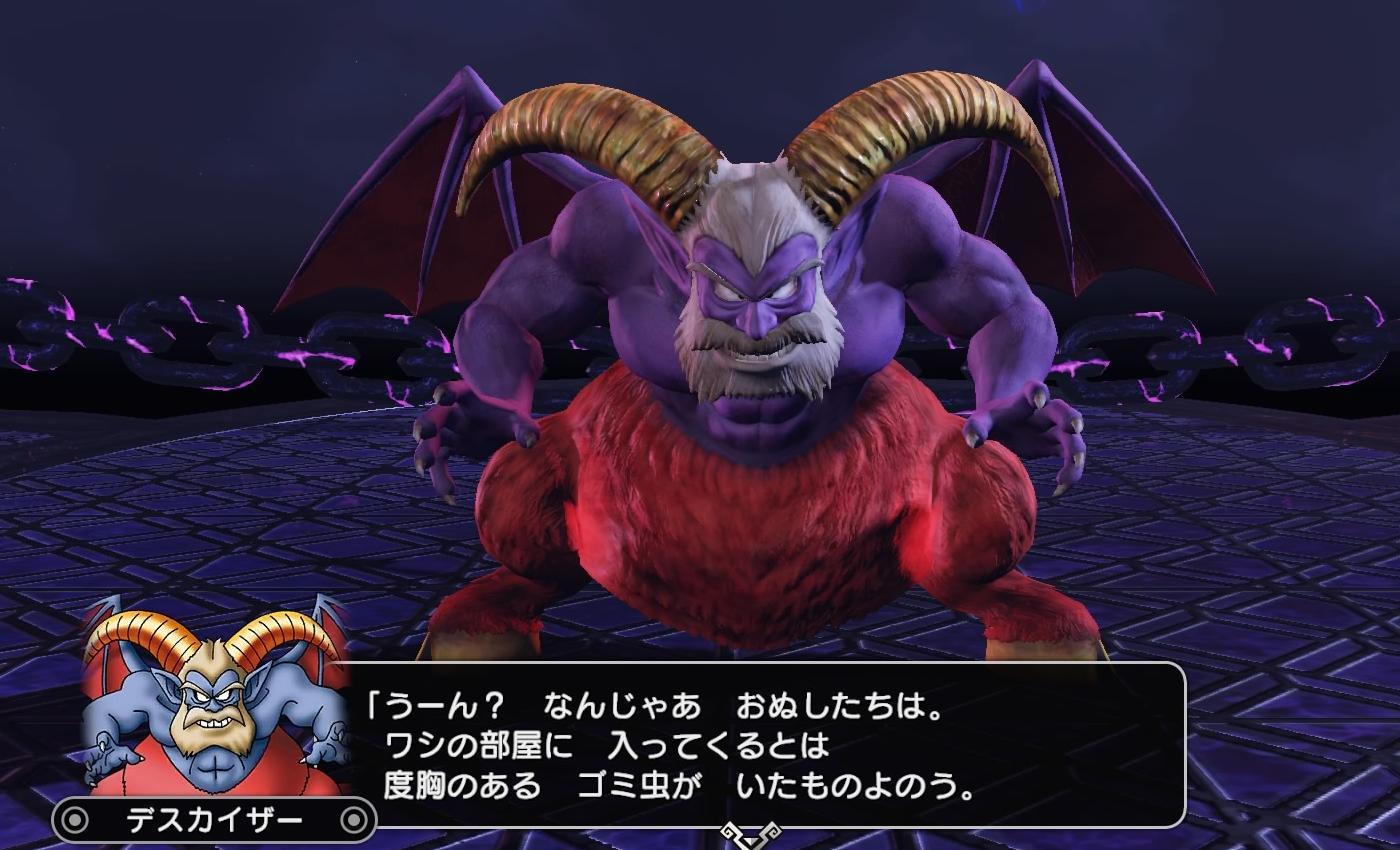 ゲーム「ドラゴンクエスト2」の最後のボスは?: …