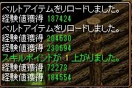 RedStone 12.08.18[01].jpg