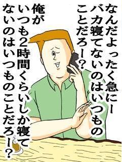 ミサワ5.JPG