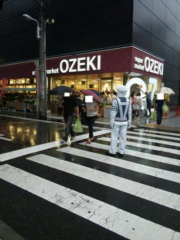 20120703オオゼキ.JPG