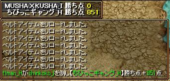 0131_ちびっこギャング_H7.png