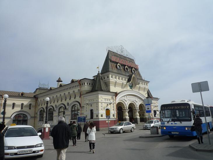 シベリア鉄道 ウラジオストック...