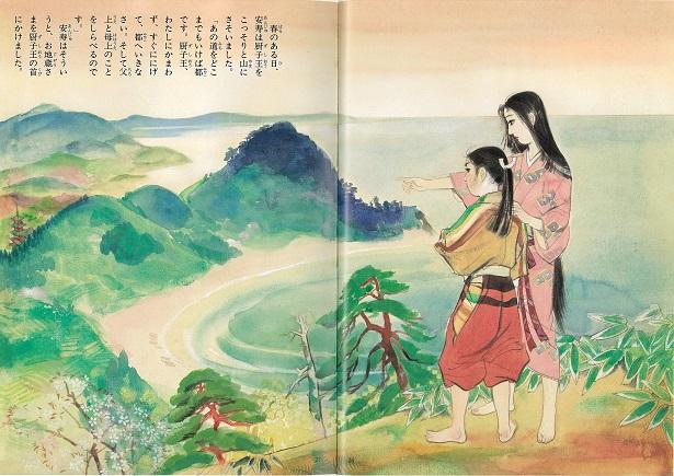安寿姫と厨子王丸5.jpg