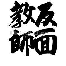 rblog-20150903082218-01.jpg