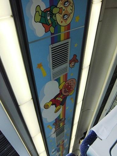 アンパンマン電車.jpg
