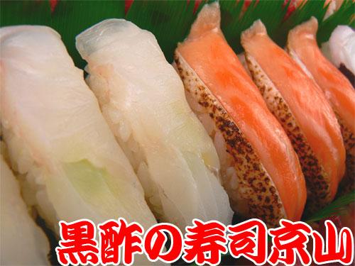千代田区 宅配寿司 神田平河町.jpg