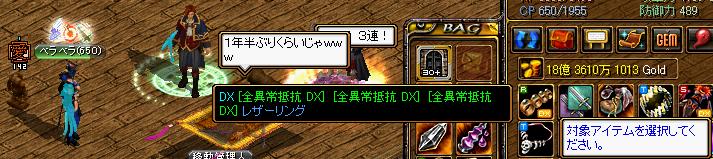 0229_鏡2.png