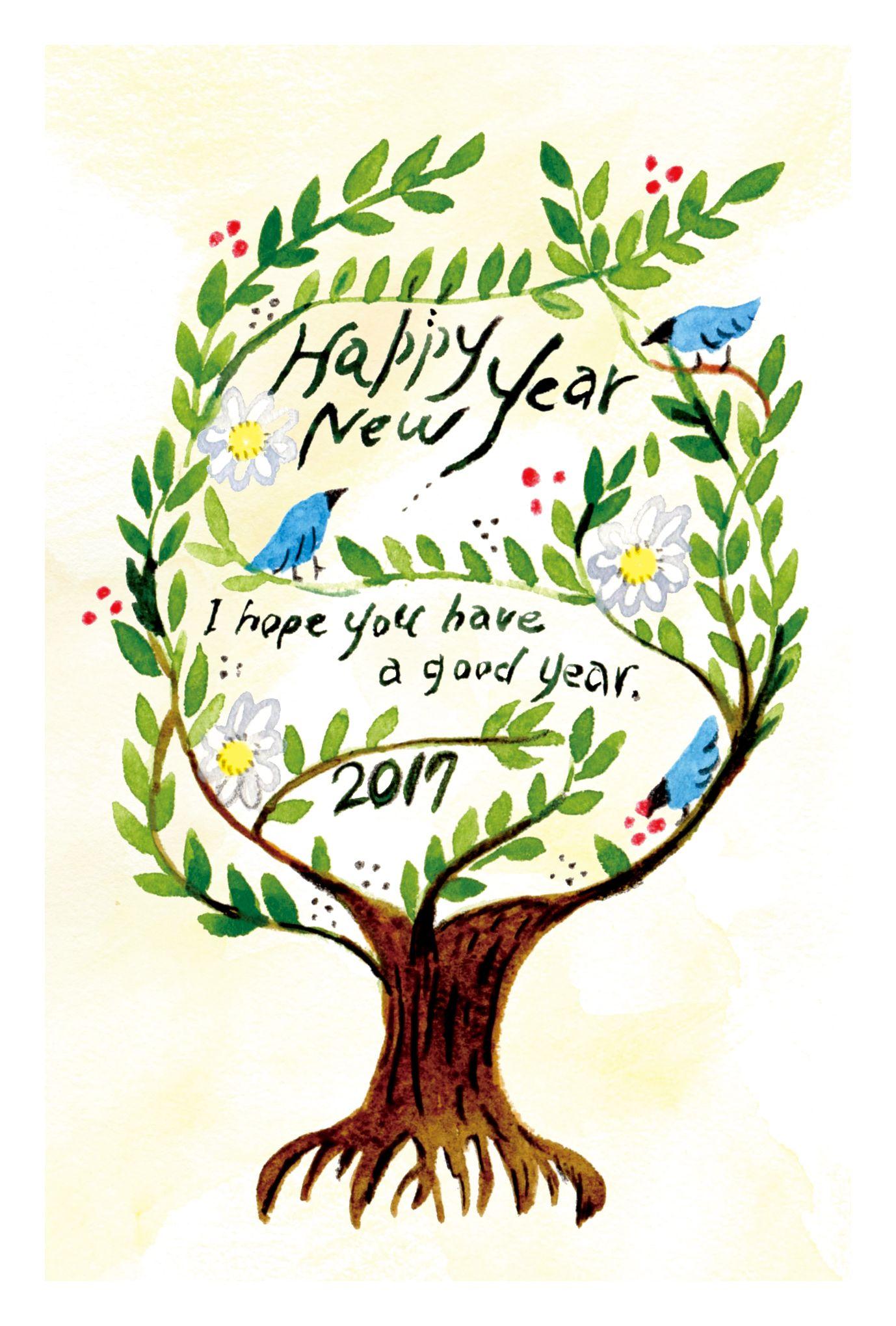 2017年おしゃれでかわいい無料の年賀状 | 歩夢のフェレット☆モード
