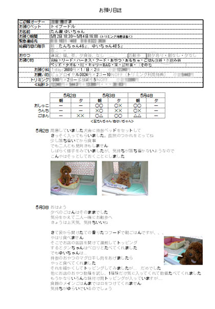 2014.5.6-3.jpg