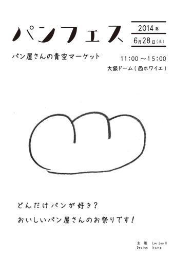 th_--------_2.jpg