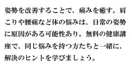 toji_text04.jpg
