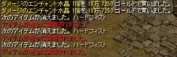 RedStone 15.09.01[00] (2).jpg