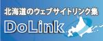 DoLink
