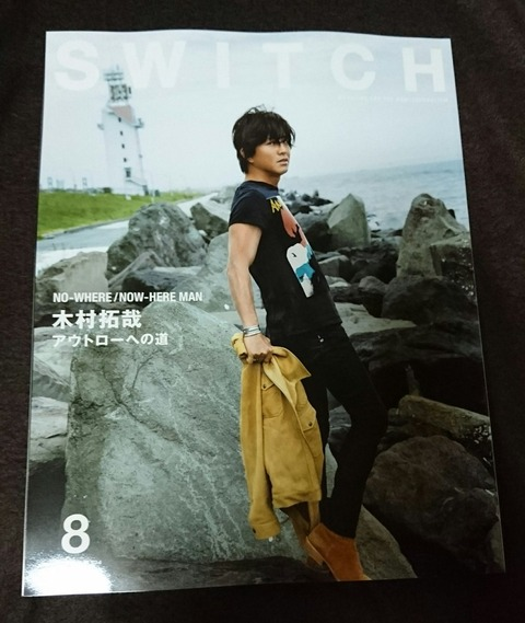SWICHI写真.jpg