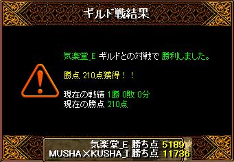 0621_気楽堂_E5.png