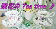 teatime-b.jpg
