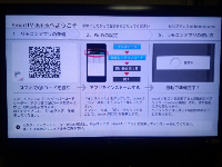rblog-20130427012126-02.png