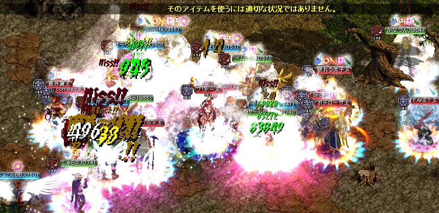 0228_気楽堂_E4.png