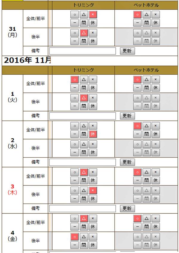2016.10.3-7.jpg
