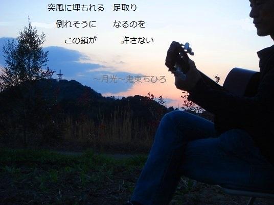夕暮れの.jpg