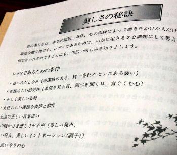 学科のお勉強