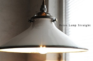 lamp005.jpg