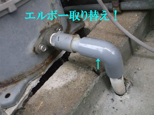 修理 破裂 水道 管