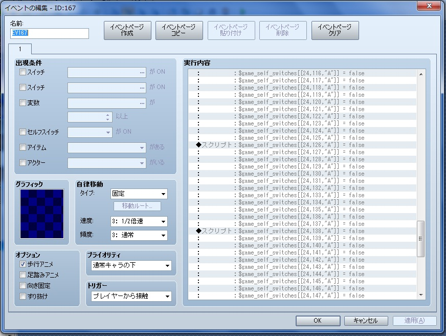 FPL15.jpg