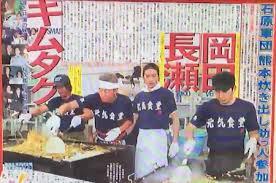 木村炊き出し.jpg