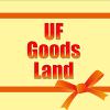 UF Goods Landチャンネル