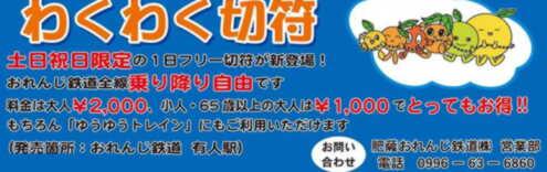 2015-03-waku01