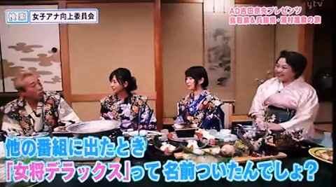 吉田奈央 (フリーアナウンサー)の画像 p1_7