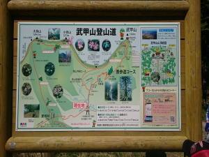 武甲山 地図