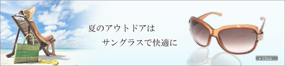 サングラス2.jpg