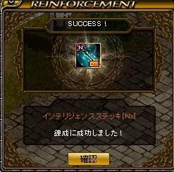 RedStone 16.04.25[03] (2).jpg