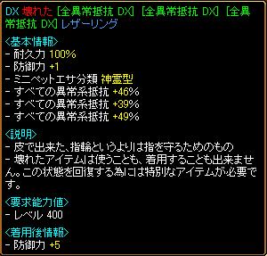 0318_鏡3.png