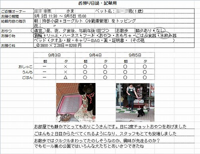 2016.9.19-3.jpg