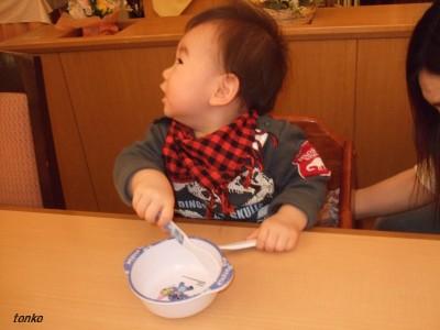 2010年2月3日2012_0311(126).JPG