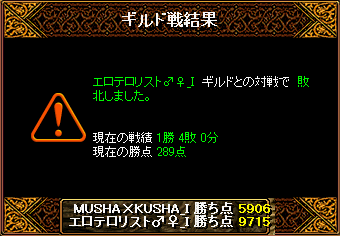 0617_エロテロ_I5.png