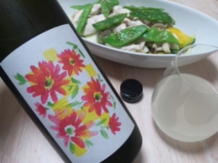 萩の鶴 試験醸造酒