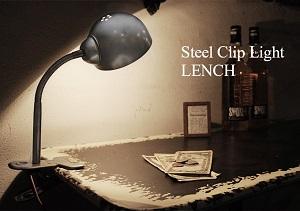 cliplight004.jpg