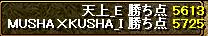 0517_天上_E7.png