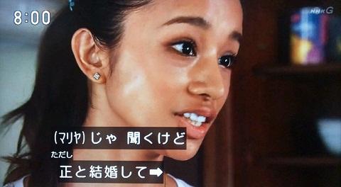 20121106用高橋メアリージュン.JPG