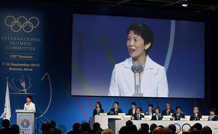 高円宮妃久子さま IOC総会で復興支援に感謝の言葉  高円宮妃久子さま IOC総会で復興支援に感