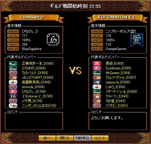 0914_Lion_D2.png