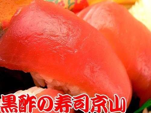 渋谷区 歓送迎会 元代々木町.jpg